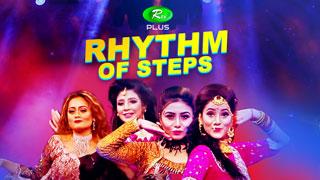 Rhythm of Steps